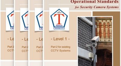 TRUSTED CCTV's Operational Standards for security camera systems